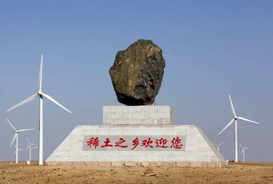 Monument of rare earths in China.